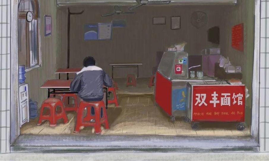 三和大神宋春江:我不想工作插图(3)