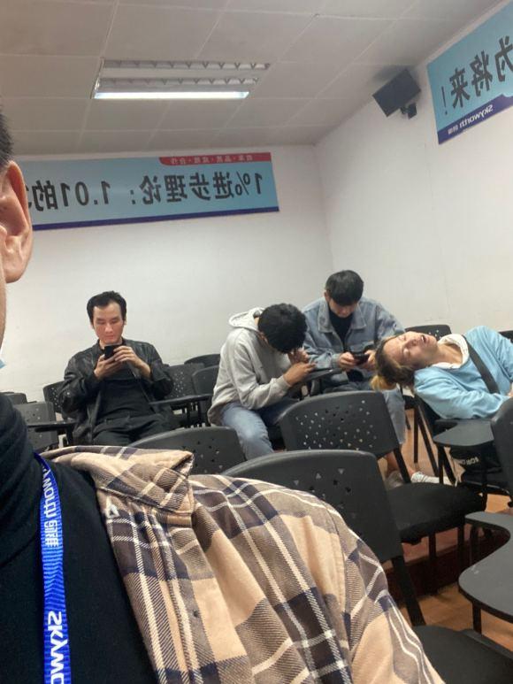 今日三和大神报-2020.12.30