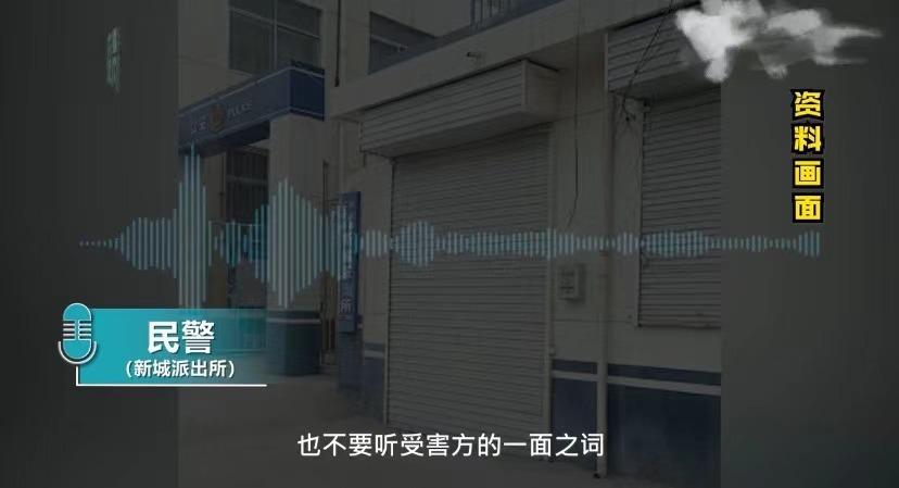 饭店老板自曝遭公职人员殴打,只因拒绝赠菜,镇政府:已离职